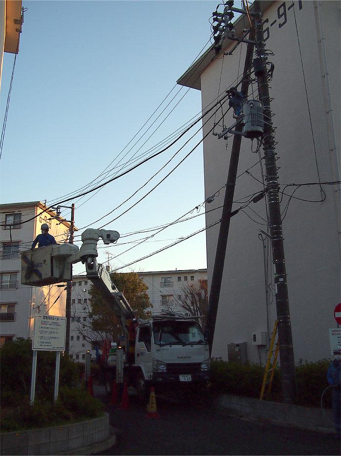 小金原団地ホームページ-関電工のメンテナンス