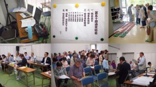 小金原住宅管理組合第50回通常総会開催